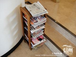 喜楽食堂には新聞・雑誌もあり