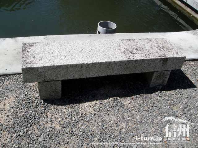 大明神釣堀センター 石のベンチ