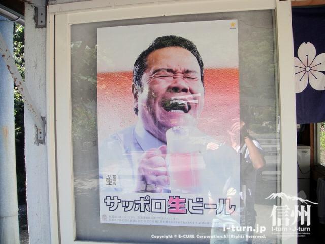 大明神釣堀センター お休み処のポスター
