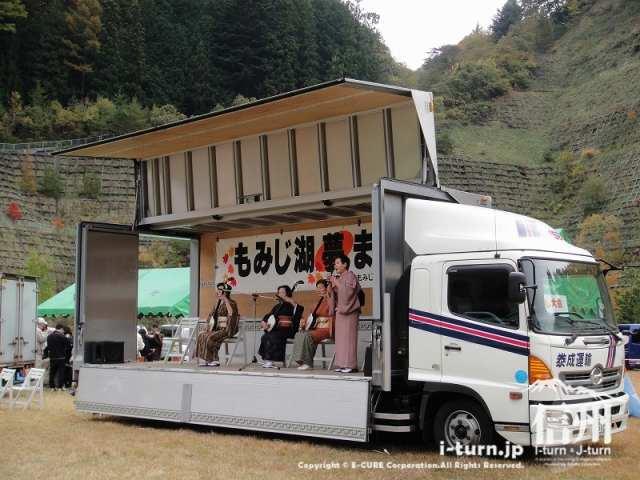 もみじ湖夢まつりのステージはトラック