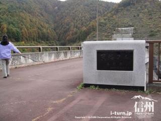 箕輪ダムの橋入口