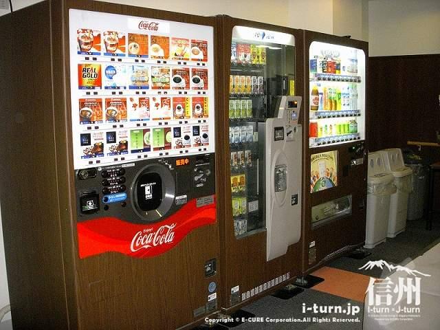藤森病院 エントランスの自動販売機