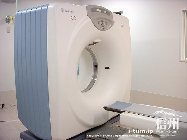 藤森病院 GE横河メディカル製のMulti Slice CTスキャナ「ProSpeedⅡ」