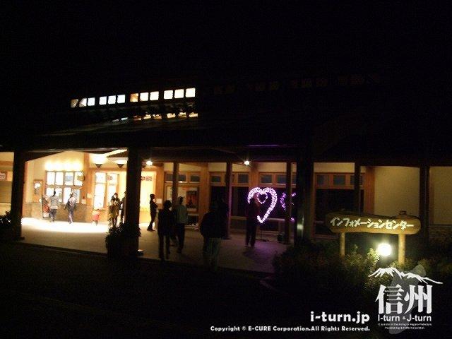 あづみの公園(大町・松川地区) 夜のインフォメーションセンター