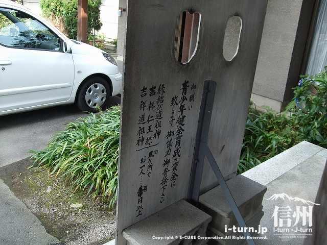 東光寺 どのパネルで撮っても100円