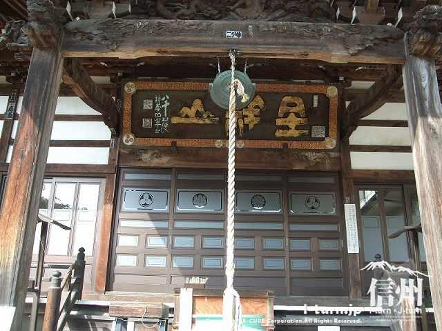 東光寺 本堂の正面