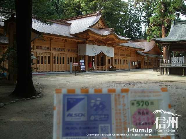 安曇野で有名なパワースポットといえば穂高神社