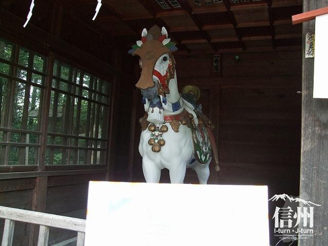 白馬からパワー吸収