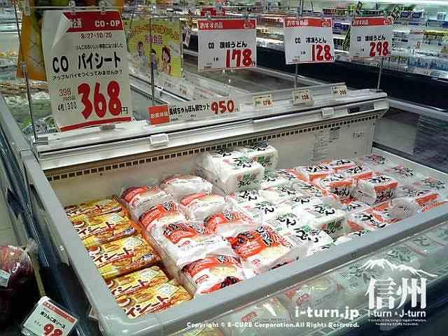 コープながの豊科店 お買い得冷凍食品