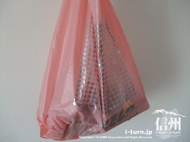 とをしや薬局 ピンクの袋