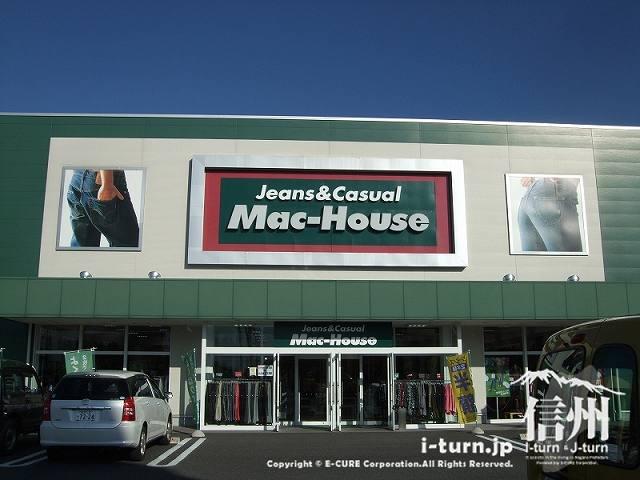 あづみ野豊科ショッピングセンター Mac-House