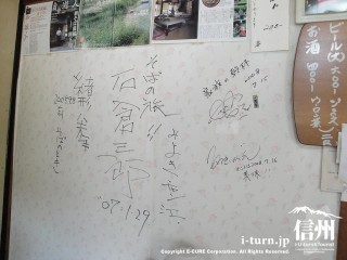 壁にはさまざまなサインが書いてある
