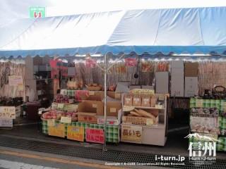 野菜果物販売