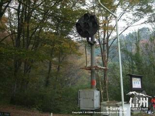 旧国鉄篠ノ井線廃線敷 信号機をそのまま使用