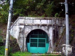 旧国鉄篠ノ井線廃線敷 三五山トンネル(明科駅側)