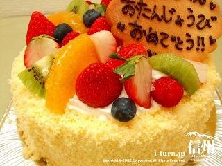 彩香 バースデーケーキ