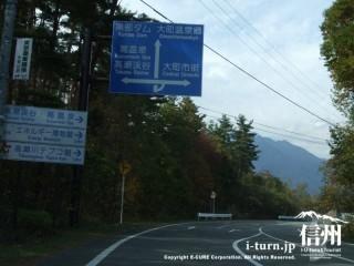 黒部ダムや大町温泉郷方面へ向かっていくと、高瀬川テプコ館の表示