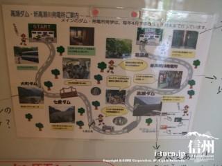 高瀬ダム・新高瀬川発電所見学ツアーの経路図