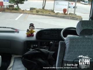 運転席前にはでんこちゃん