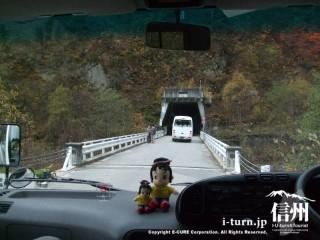 七倉ダムから高瀬ダム間はマイカー規制