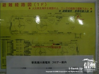 避難経路図(1F)