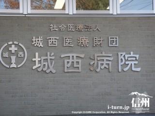 建物の正面横壁に病院名が入ってます。