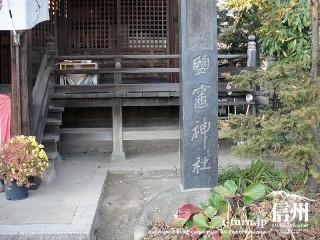本殿横の石柱で古い文字で塩竈神社と書かれています