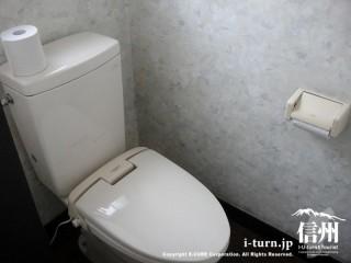 洋式水洗トイレ