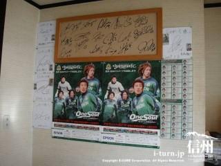 松本山雅F.Cのポスターと選手のサイン
