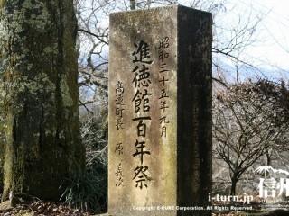 100周年記念の碑
