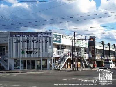 駅前広場不動産屋Ⅱ