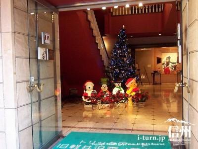 旧軽井沢森の美術館 正面入口 クリスマス季節
