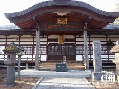 神宮寺 全景2