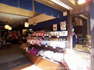 寺小屋本店