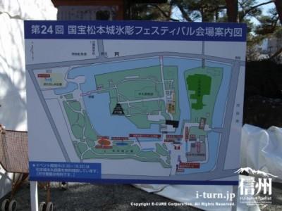 氷彫フェスティバル会場地図