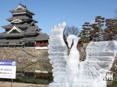 10、鶴見氷彫刻Bチーム