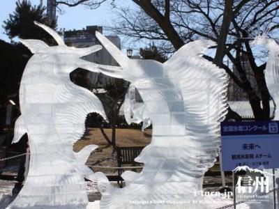 13、鶴見氷彫刻Aチーム