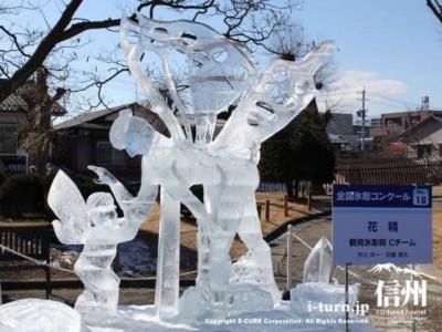 18、鶴見氷彫刻Cチーム