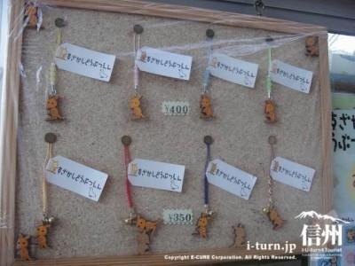 カンガルーのストラップ 350円と400円の2パターン