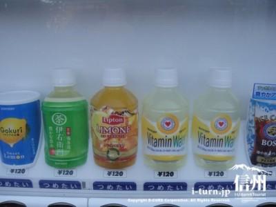 ジュースの値段