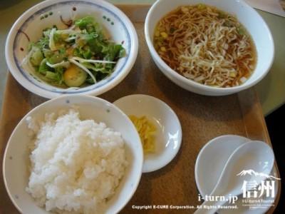 1/2麺セット