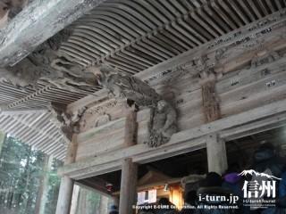 猿の彫刻も発見