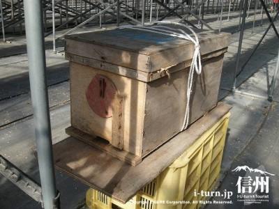 ミツバチの箱