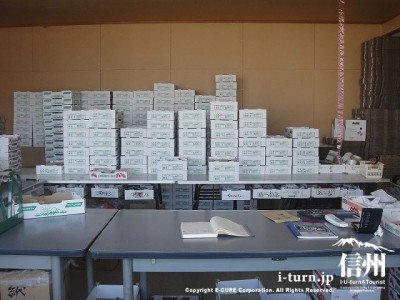発送や出荷用にするための作業台