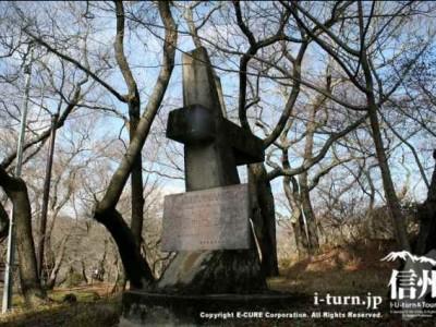 長野県天然記念物指定のシンボル