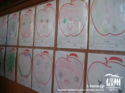 子供達が書いた絵