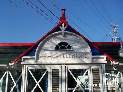 軽井沢ロータリー電話BOXの赤い屋根