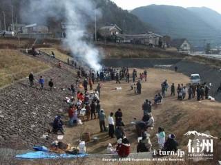 煙モクモクの三九郎と、たくさんの住民