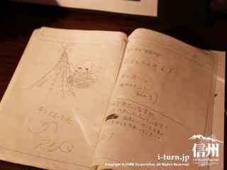 感想が書かれたノート