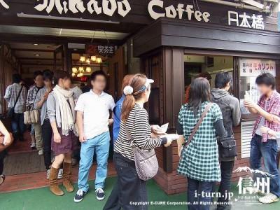 ミカド珈琲の行列